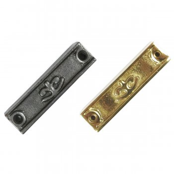 PPS Replacement Cast Iron/Cast Brass Door Keep - DK10
